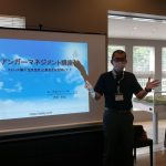 会社員歴30年のおっさんから、日本5660万人のビジネスパーソンへ!